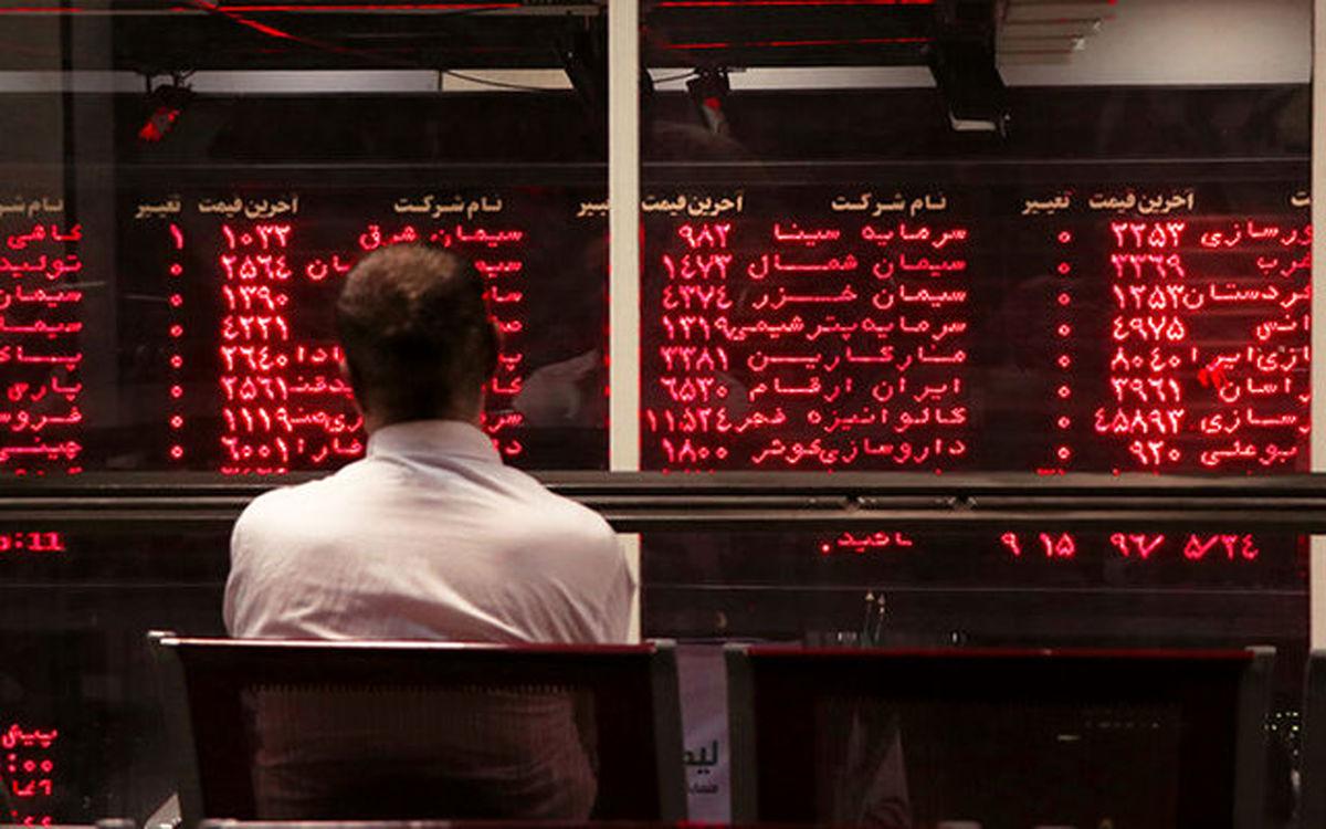 سهامداران حق شکایت از شرکت بورس را دارند