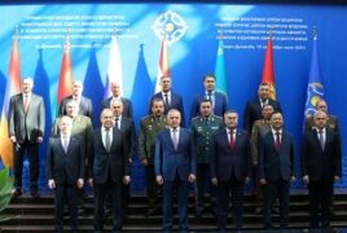 بیانیه اجلاس وزیران خارجه، دفاع پیمان امنیت جمعی در خصوص افغانستان