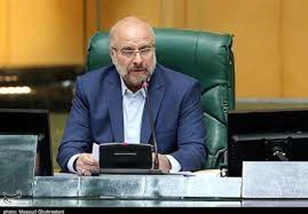 بررسی مسائل مربوط به افغانستان در جلسه غیرعلنی امروز مجلس