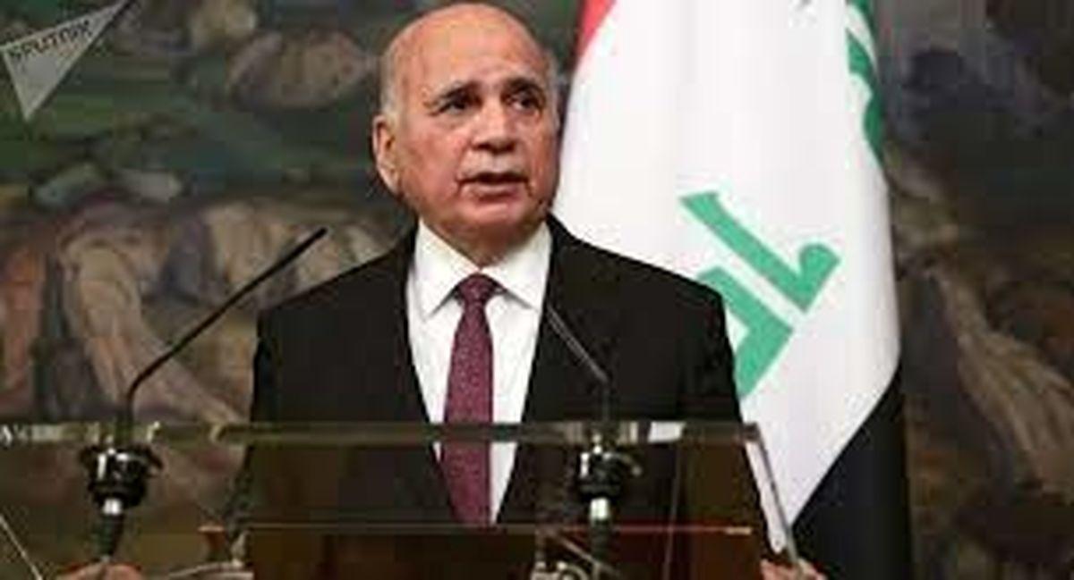 وزیر خارجه عراق به ریاض سفر کرد