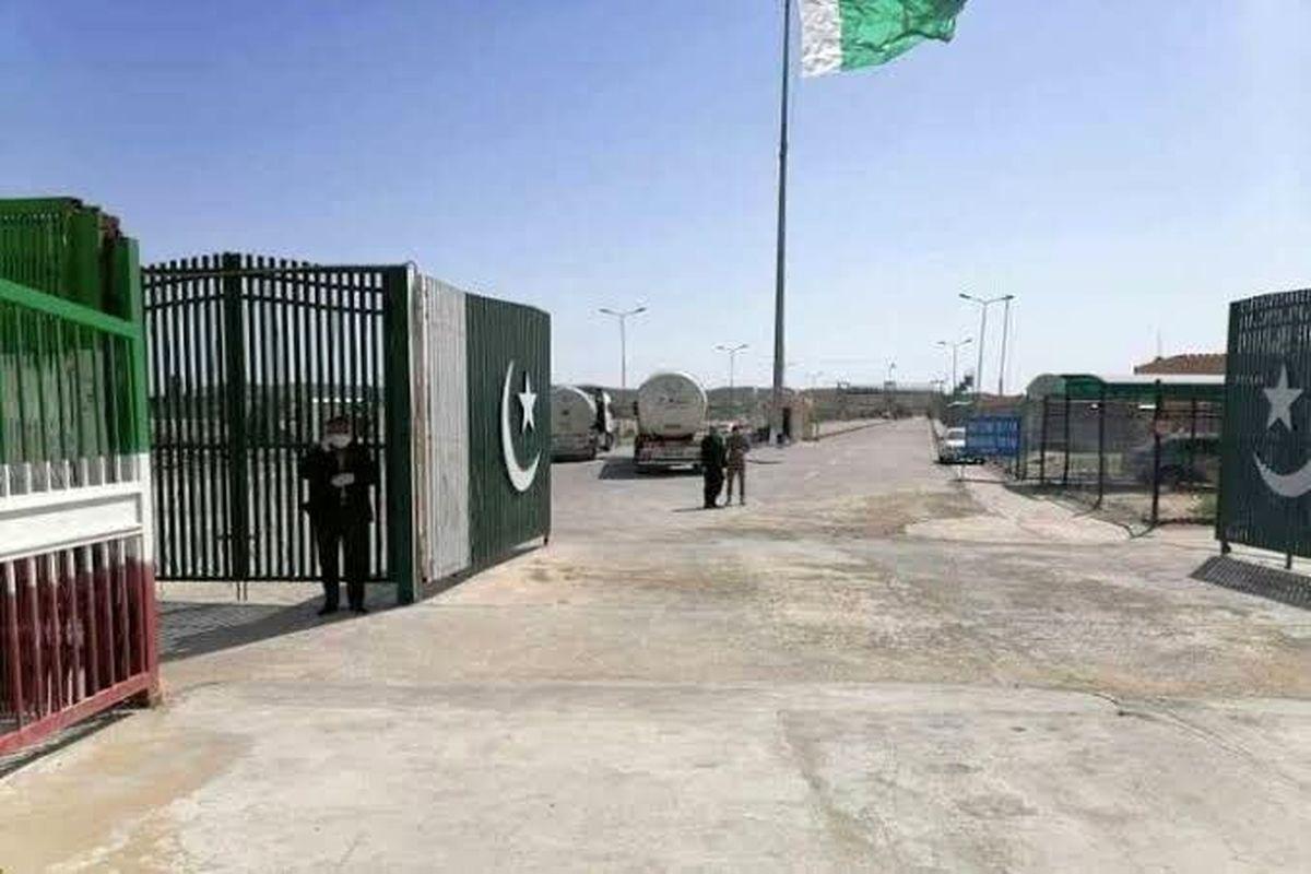 مرز ایران و پاکستان برای آمد و رفت تجار و دانشجویان باز شد