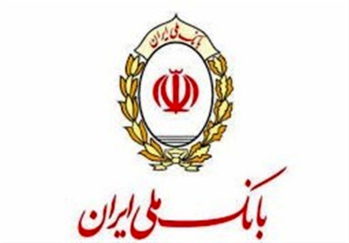 ادعای سرمایه گذاری بانک ملی ایران در دبی صحت ندارد