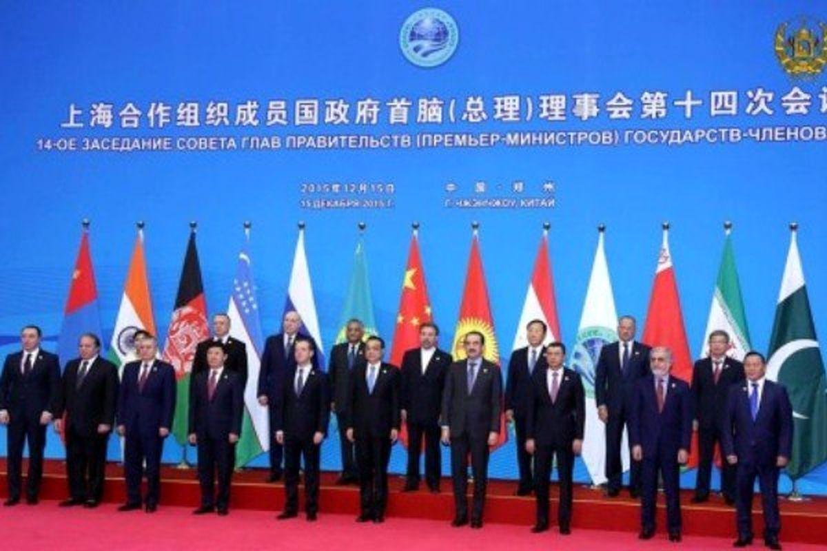 بیست و یکمین اجلاس سران سازمان همکاری شانگهای آغاز شد