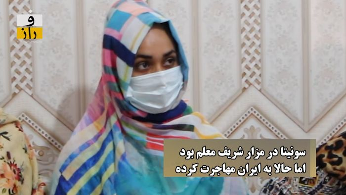 چرا از طالبان گریختم؟