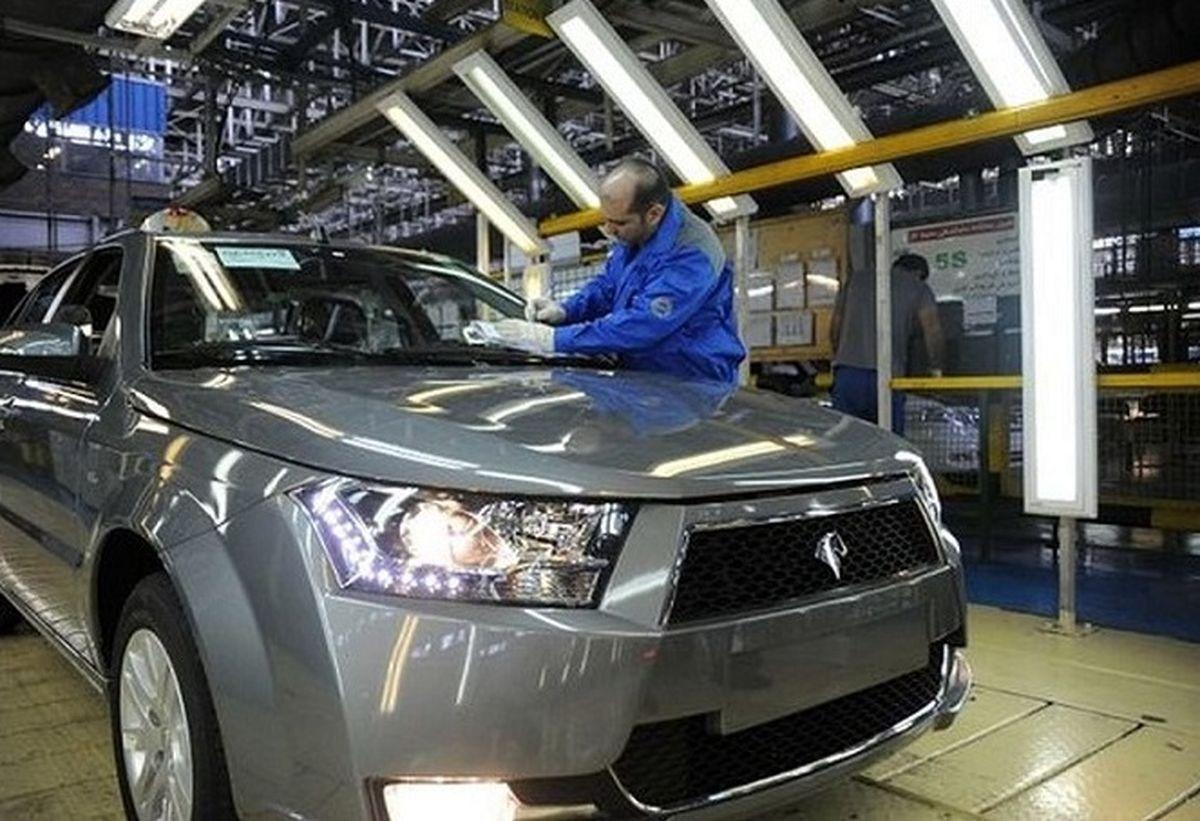 فروش فوق العاده ایران خودرو آغاز شد