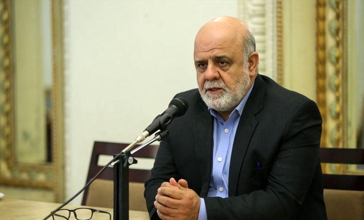 برگزاری دور چهارم مذاکرات ایران-عربستان در بغداد
