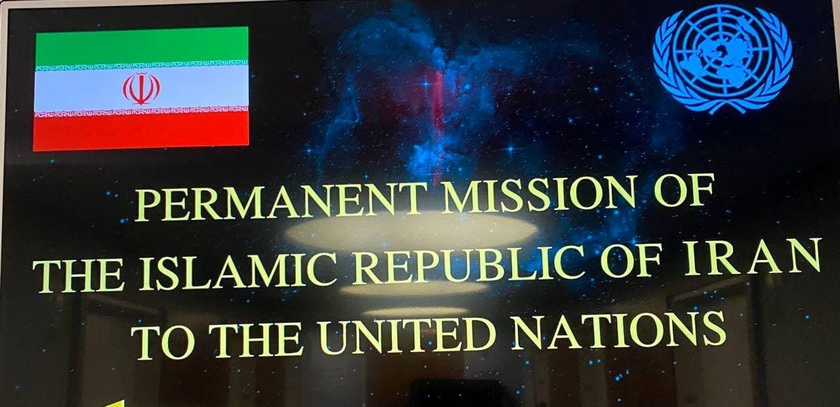 پاسخ ایران به ادعای امارات درباره جزایرسه گانه و تذکر درباره خلیج فارس