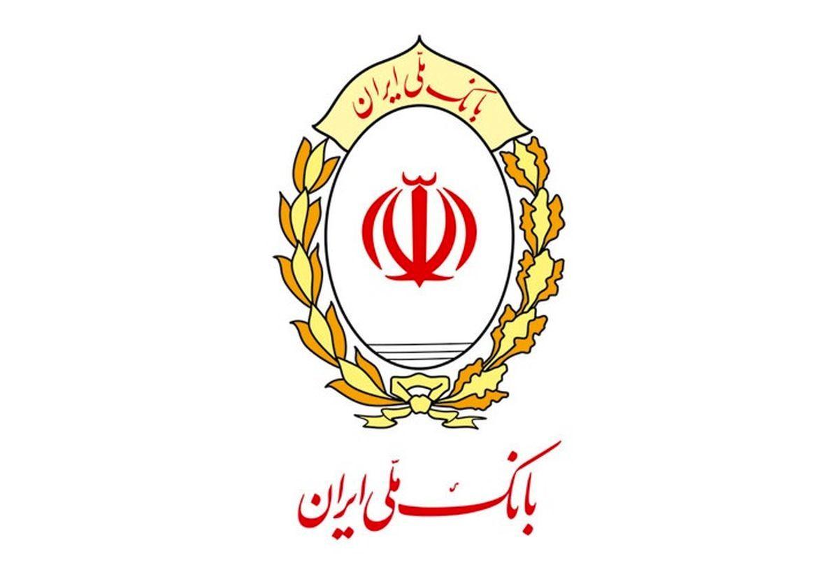 نایب رییس اتاق بازرگانی تهران: بانک ملی ایران، نهادی شناخته شده ست