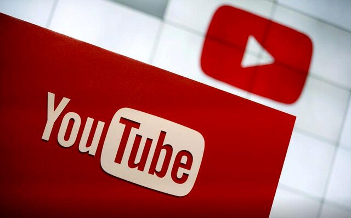 ممنوعیت انتشار ویدیوهای ضدواکسن در یوتیوب