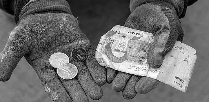 وامهای بانکی در انحصار ثروتمندان!