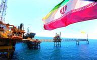 چین برای خرید نفت از ایران آماده میشود