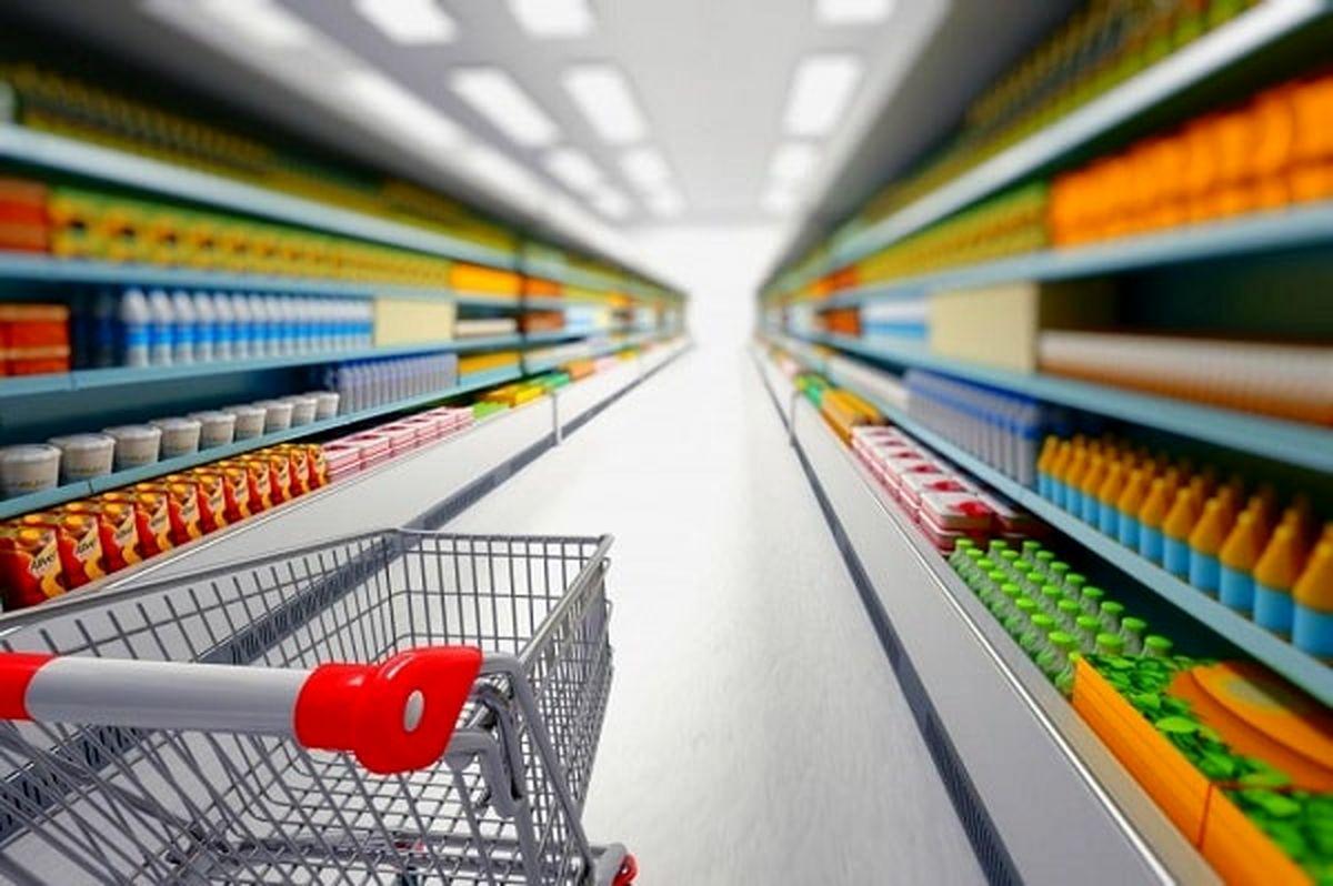 تورم در گروه مواد غذایی؛ تعطیل سوپرمارکتها و گرسنگی مردم