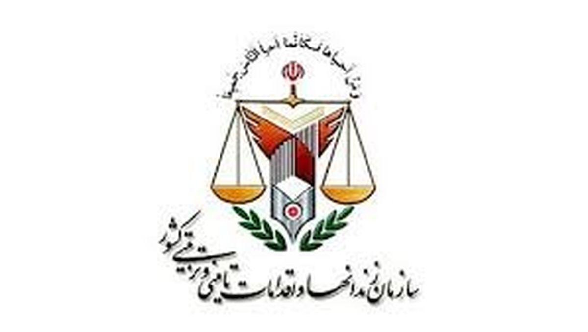 توضیحات اداره کل زندان های استان تهران درباره فوت شاهین ناصری