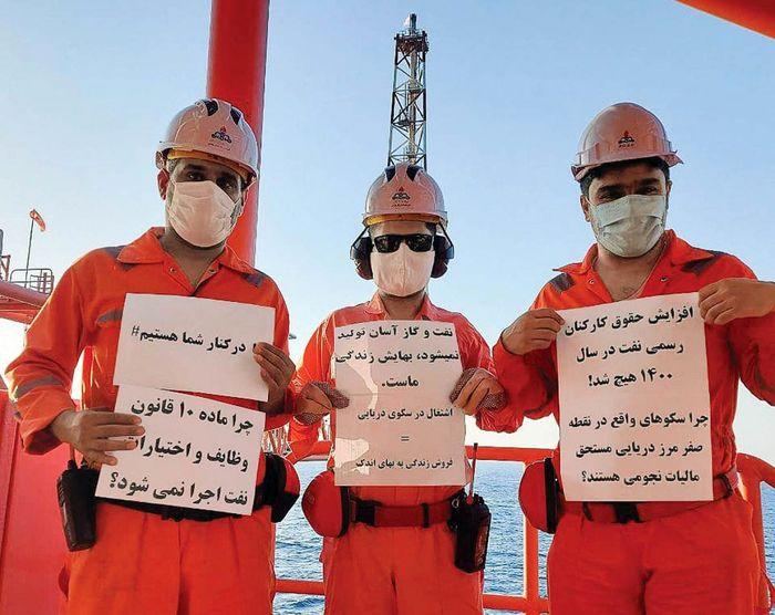برونسپاری، آتشی بر خرمن صنعت نفت