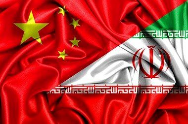 برجام، راه تقویت روابط تجاری چین و ایران