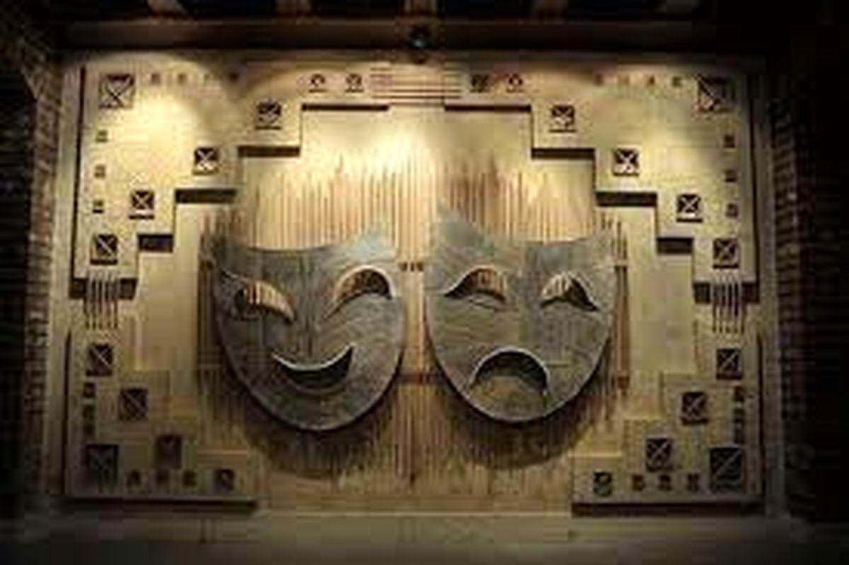 سالنهای نمایش از ۱۲ تا ۱۵ مهر به مناسبت ایام سوگواری تعطیل است