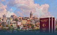 خرید خانه در ترکیه؛ خروج ارز از کشور و مالباختگی